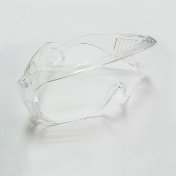 Ojos protectores (gafas), tipo B